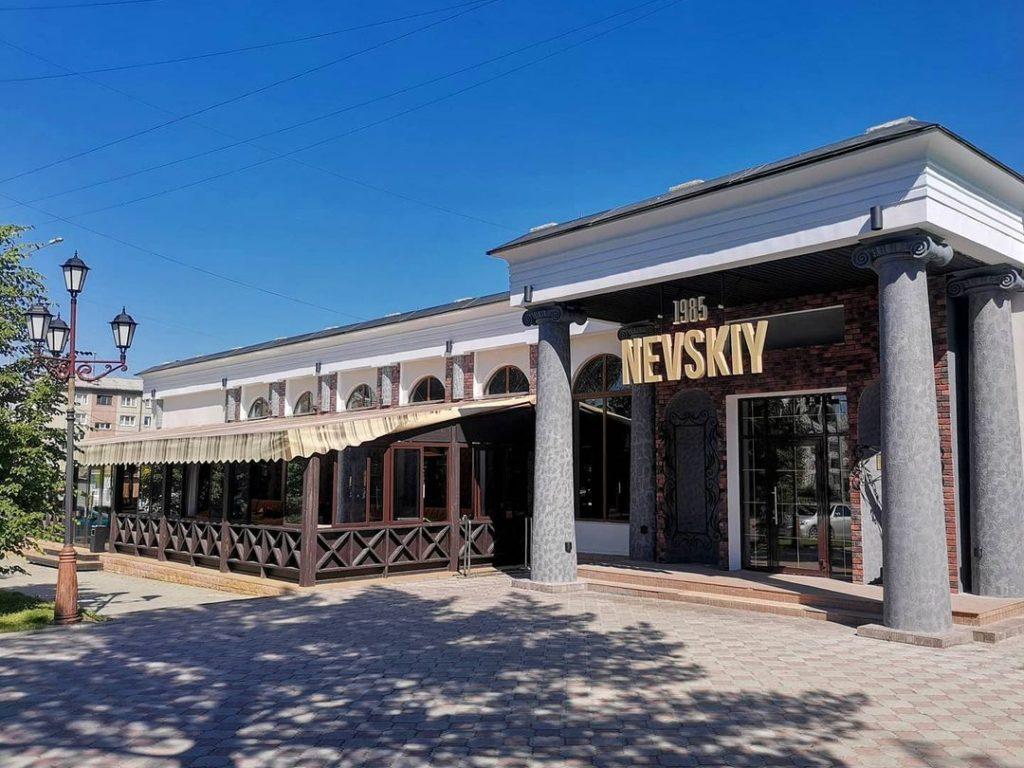 ресторан Невский