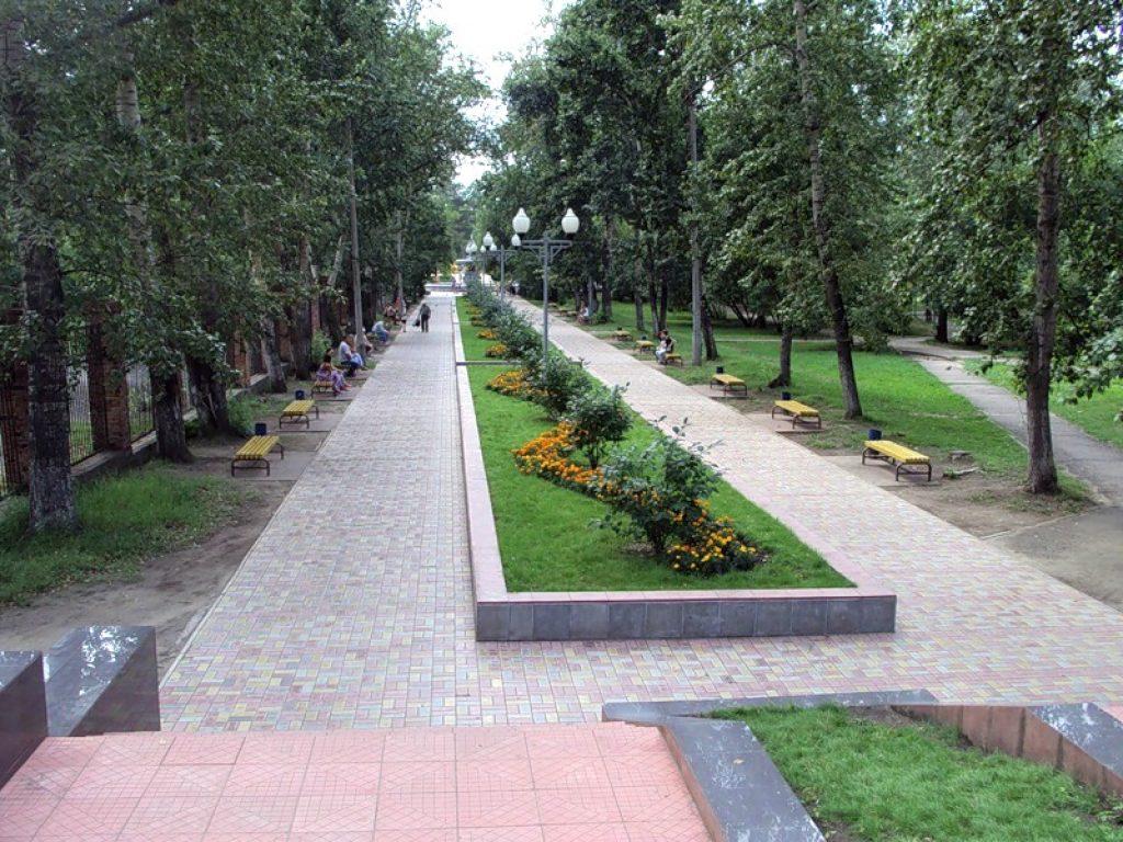 парк 2
